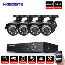 Full HD 8CH 4MP DVR CCTV System Kit  4MP Outdoor AHD Camera Waterproof IR P2P Security Video Surveillance Set 2TB hard disk