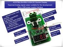 NEW 1PCS/LOT ACS758LCB-050U ACS758LCB 050U ACS758 0-50A DC current display meter