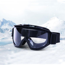 Safety Goggles Windproof Tactical Goggles High Quality Anti-Shock and Dust Industrial Labor Protective Glasses Outdoor Riding