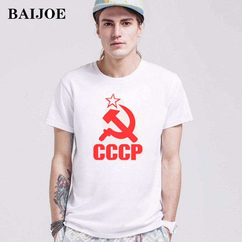 Cccp россии