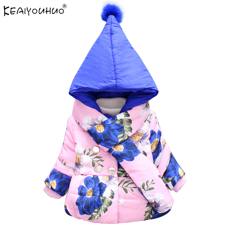 Children Jackets For Girls Clothes KEAIYOUHUO Winter Warm Girls Coats Hooded Long Sleeve Cotton Print Down Jacket Kids Clothing 3 colors fur hooded children down coats girls winter long jackets kids clothes fashion child warm jacket for girls coat 6 8 10 y