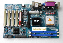 G41 dvr monitoring motherboard