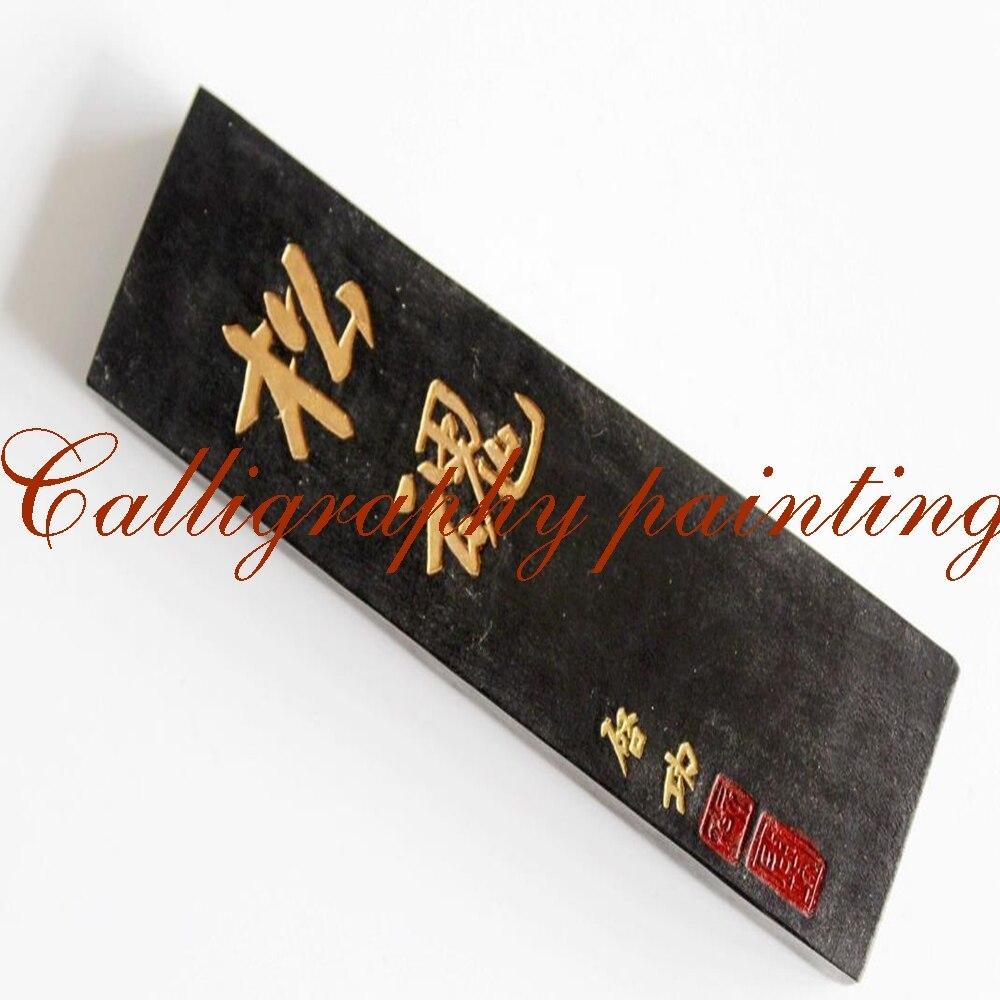 Fine pure pine Soot InkStick HuKaiWen Brush Calligraphy Painting Sumi E Songhun