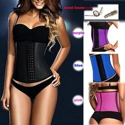 Fajas corset latex waist trainer wholesale women corrective underwear slim shaper 10pcs waist shaper corsets slimming.jpg 250x250