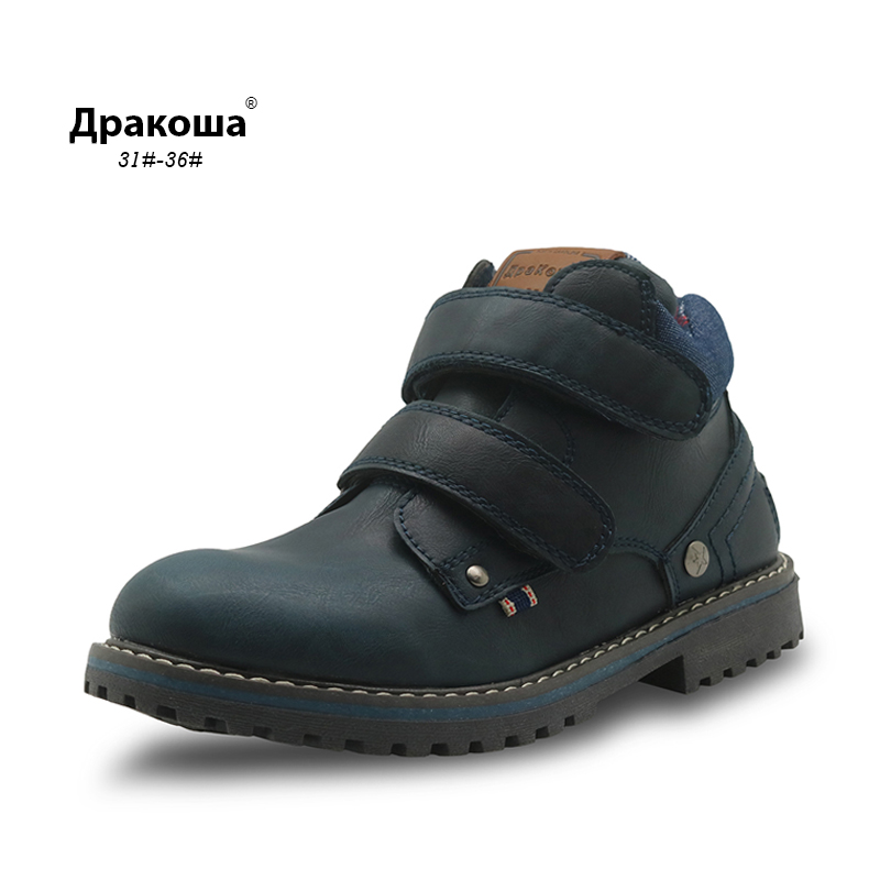 Apakowa Autumn Kids Shoes Pu Leather Boys Boots with Arch Support Ankle Children's Martin Boots Solid Flats for Boys EUR 31-36 apakowa autumn spring winter toddler boys martin boots with zipper kids fashion ankle boots for boys kid shoes with arch support
