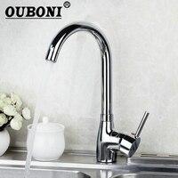 OUBONI 360 Swivel Deck Mount Kitchen Torneira Chrome Polish Ratated Basin Sink Water Vessel Lavatory Tap
