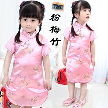 Girls Kids China Style Chinese Qipao Floral Cheongsam Summer  Dress new red handmade nail bead women lace sexy qipao elegant chinese style wedding dress floral slim ankle length cheongsam