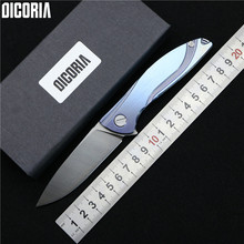 DICORIA Neon flipper folding ball bearing D2 TC4 titanium Kitchen Fruit camping hunting outdoors survive Utility knife EDC tools