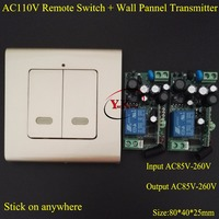 AC110V Smart Home Remote Switch Wall Sticky Remote Transmitter Corridor Stairway Room LED Light Lamp Wireless