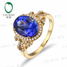 CaiMao 18KT/750 Yellow Gold 3.18 ct Natural IF Blue Tanzanite AAA 0.28 ct Full Cut Diamond Engagement Gemstone Ring Jewelry