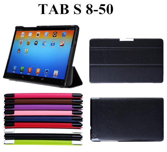 S8-50 Magnet Tablet Case For Lenovo Tab S8-50 Magnet Leather cover case +screen protectors+stylus pen