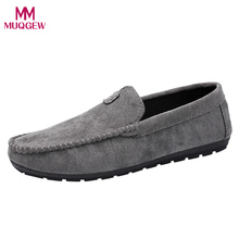 Men Flat Shoes Summer Men's Boat Bean Shoes Fashion Style Young Cool Casual Comfortable Driving Bean Solid Shoes masculino