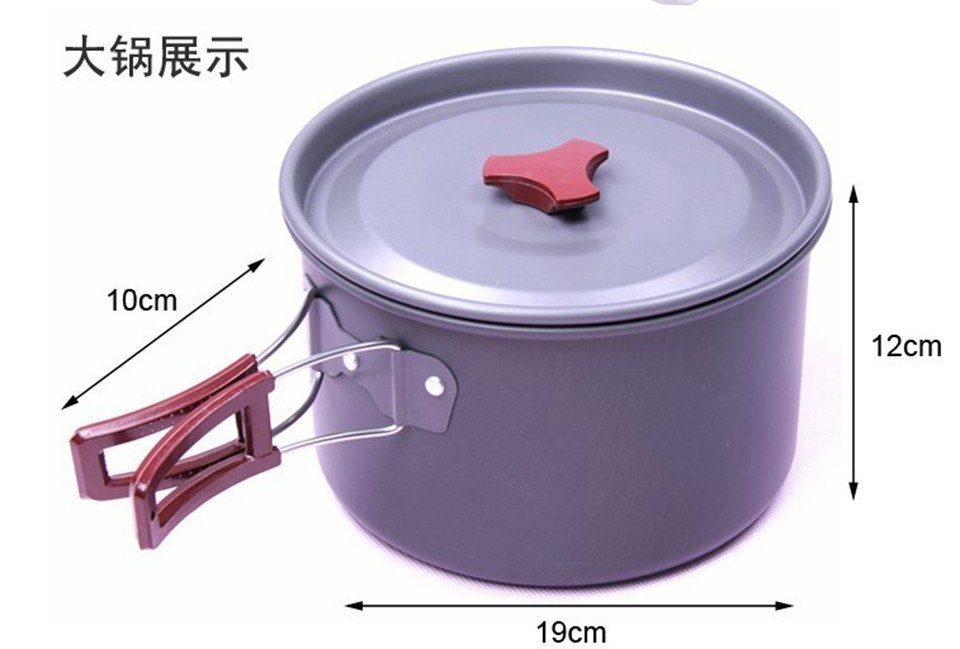 camping cookware set Outdoor Tableware 4-5 person Food grade aluminum alloy outdoor cook cesta de picnic ollas de cocina alocs cw c01 outdoor tableware aluminium alloy 1 2 person 7pcs camping cook set portable for outdoor hiking picnic