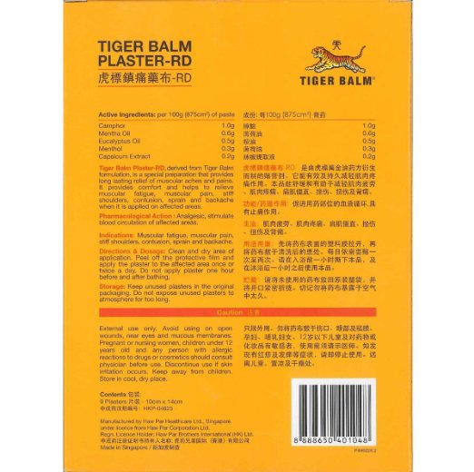 Image 3 - 9 Sheets Tiger Balm Plaster Patch Tiegao, Warm Medicated Pain Relief, Plaster RD, Relief of Muscular Aches and Pains-in Massage & Relaxation from Beauty & Health