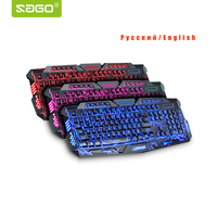 Original Russian English Version Gaming Keyboard Red Purple Blue LED 3 Color Backlit Multimedia Ergonomic For
