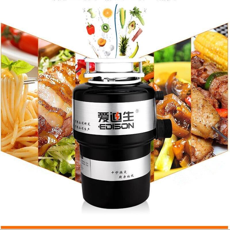 220V750W 1200ML Garbage Processor Kitchen Food Waste Disposers AM28-3 Household Stainless Steel Garbage Grinder