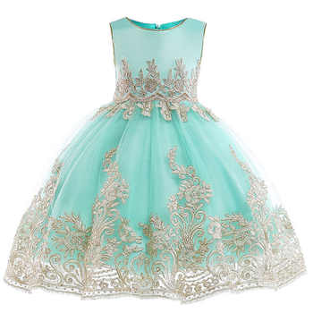 Retail Appliques Princess Girls Birthday Evening Party Gown Dress Noble Elegant Gold Line Girls Wedding Dress With Sashes L9029 - DISCOUNT ITEM  10% OFF All Category