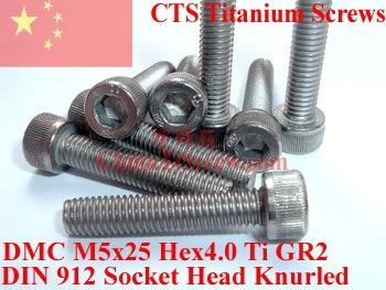 Titanium screws M5X25  DIN 912 Socket Head Hex 4.0 Driver Ti GR2 Polished 10 pcs titanium screws m4x20 din 912 hex 3 0 driver polished