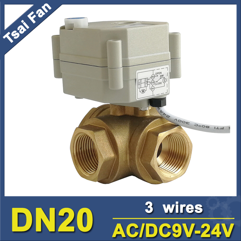 TF20-BH3-B AC/DC9V-24V 3 провода латунь 3/4 ''DN20 3 способ T/L Тип горизонтального потока Управление Электрический моторизованный шаровой клапан