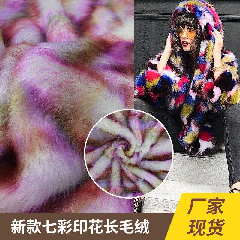 Tissu de fourrure artificielle teint en peluche imprimé coloré