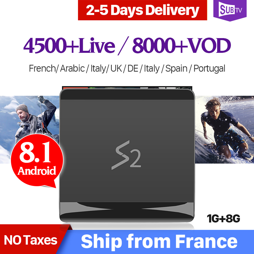 Leadcool S2 France Arabic IP TV Box Android 8 1 RK3229 1 8G 4K Live 1