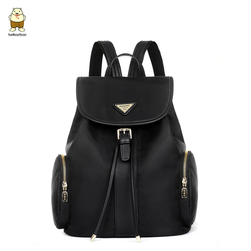 Mochila Mujer Backpack Sack Bags Nylon Fashion Las Satchel Leisure Women Solid Bag China B125d5 In Backpacks From Luggage On
