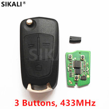Buttons Remote Key 433 92MHz for