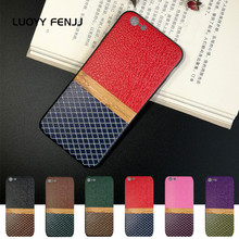 LUOYY FENJJ Relief Snake Striae Case For iPhone 6 6s 7 Plus Cover Soft Silicone TPU Protect Phone 8 Coque