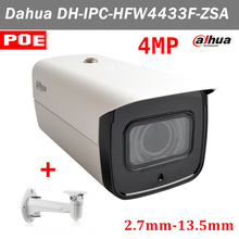 4MP English version Dahua IPC-HFW4433F-ZSA 2.7mm ~13.5mm motorized lens H.265 ip camera POE and 128g storage DH-IPC-HFW4433F-ZSA