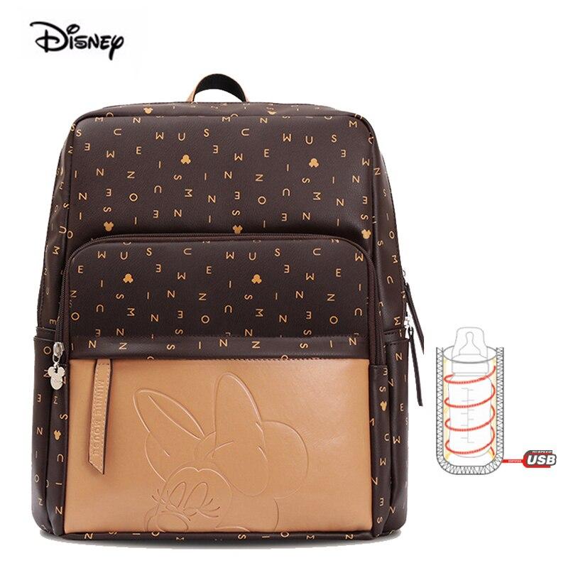 Disney Mother Bag Bottle Insulation Mom Multifunctional Large Capacity Shoulder Pregnancy Waterproof Diaper Backpack For Babies