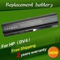 JIGU Новый Аккумулятор для ноутбука HP Pavilion DV4 DV5 DV6 G50 G60 G61 G70 G71 HSTNN-IB72 HSTNN-LB72 HSTNN-LB73 HSTNN-UB72 HSTNN-UB73