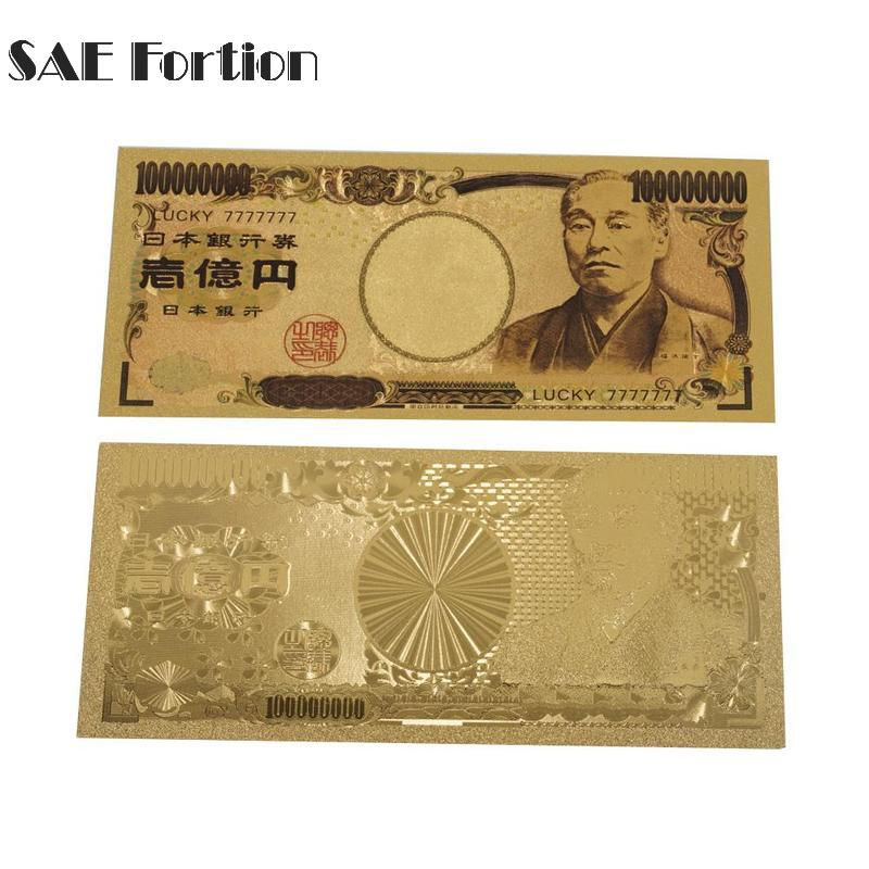 2pcs/set Japan Fake Gold Money Banknote 100 Million Yen Banknote Gold Foil Bank Note Currency Paper Money Collection SAE Fortion