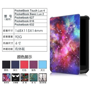 Image 3 - Funda Universal para Amazon PocketBook, Touch Lux, 4/627, 616, 632, Wake Sleep Print, Fundas de cuero con tapa