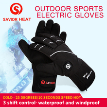 SAVIOR electric gloves night riding heating gloves bicycle riding outdoor sports waterproof windproof warm gloves savior motorcycle heating gloves riding racing biking winter sports electric rechargeable battery heated warm gloves cycling
