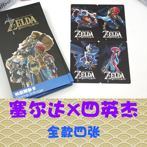 Image 4 - 13.56Mhz Ntag215 Zelda NFC Card NS Game Switch TAG RFID Card Mini NFC Phone Card Ntag 215 Smart Chip Include 20 heart Wolf Link