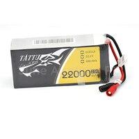 TATTU 22000mAh 22.2V 6S LiPO Battery Burst 25C for Big Load Multirotor FPV Drone Hexacopter Octocopter