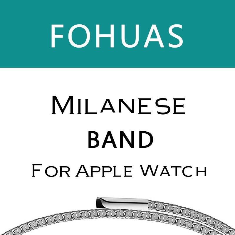 FOHUAS milanese loop para apple watch Serie 3 1 2 banda para iwatch correa de acero inoxidable magnético hebilla ajustable con adaptadores
