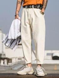 Мужские модные повседневные свободные джинсовые шаровары мужские белые потертые джинсы белые джинсы брюки