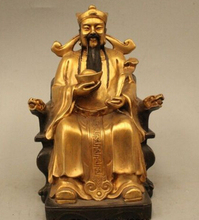 sculpture statues unicornio garden decoration     7″ Chinese Fengshui Bronze 24K Gold Mammon Money Wealth God Yuanbao Statue