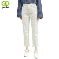 GOPLUS Branco Calça Jeans Mulher 2018 Nova Preppy Estilo Casual Solta Vestido de Comprimento do Tornozelo Cintura alta Perna Larga Calças Jeans Boyfriend C4618