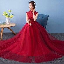 Купить с кэшбэком Red Lace Bride Chinese Wedding Dress Modern Winter Qipao Long Evening Cheongsams Vestido Oriental Style Party Dresses Qi Pao
