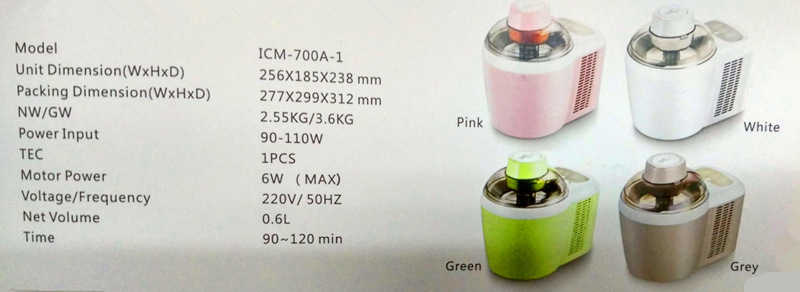Ice Cream Machine Children Mini- Ice Cream Machine Household Small-sized Fully Automatic Ice Cream Trigger Commercial 16