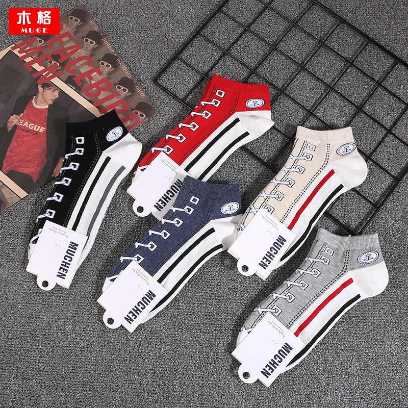 Hip Hop Serin Yaz Sevgilisi Çorap Sanat Orijinal Tekne Çorap Nefes Ayakkabı Şekli Kısa Vintage Esnek Yumuşak Moda Çorap Unisex