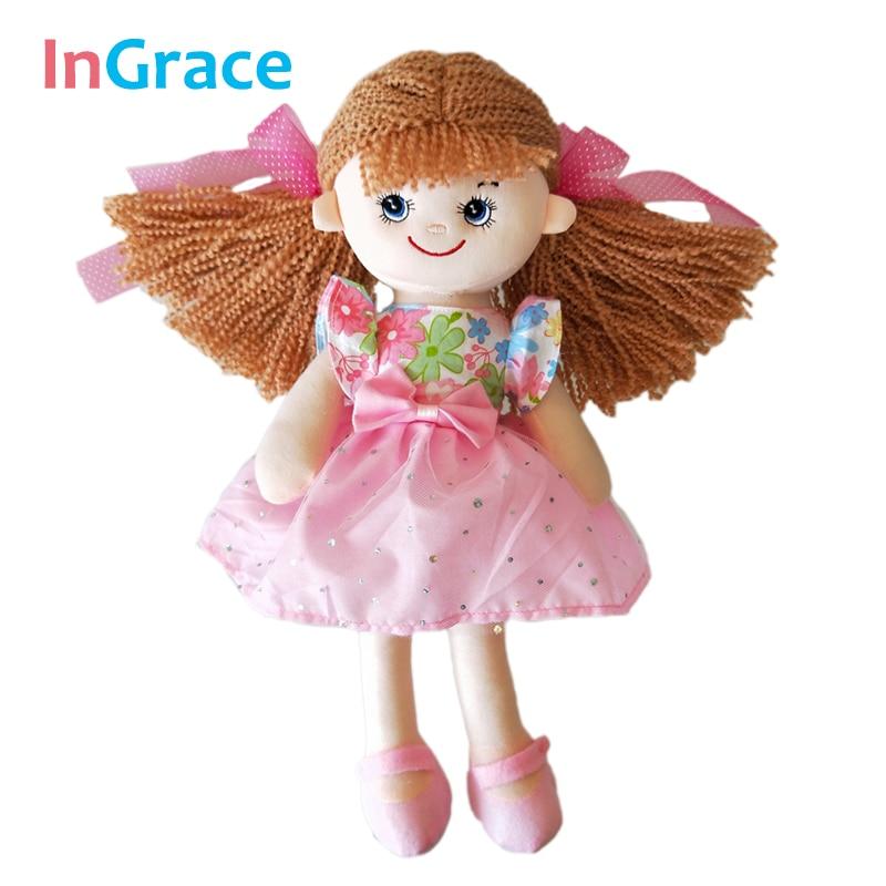 InGrace MOST Popular girl doll cute pink princess plush rag doll for girls beautiful gift Hot sale kawaii