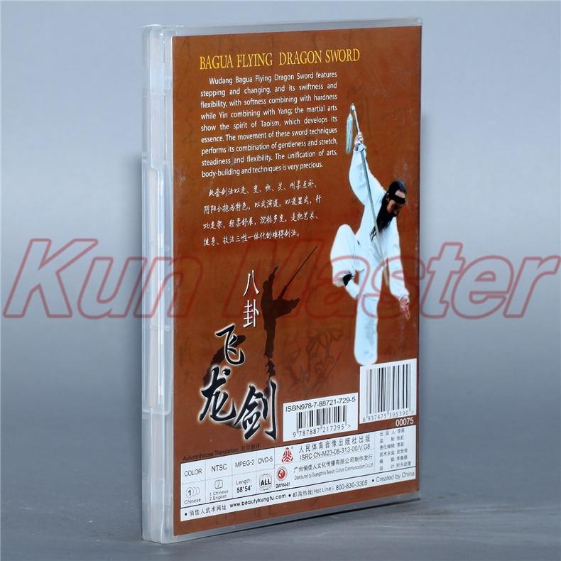 Bagua Flying Dragon Sword Chinese Kung Fu Teaching Video English Subtitles 2 DVD