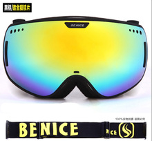 Ladies Skiing Goggles Snow Sports Double-layer anti-fog Mirror Multi color UV400 Eyewear Large Spherical Outdoor Ski Glasses
