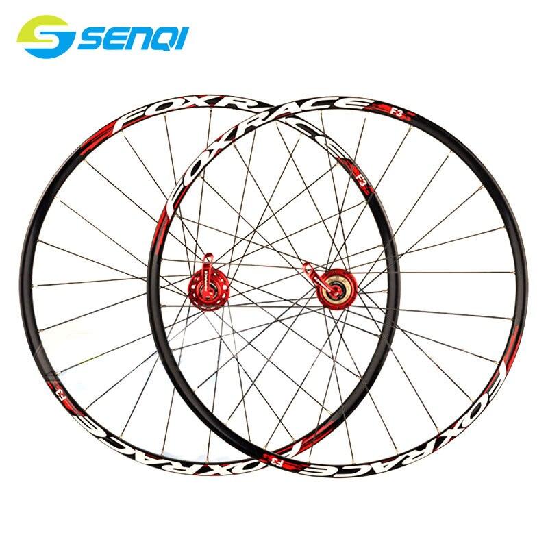 26 pouces 27.5 pouces VTT ensemble de roues 120 sons Ultra-léger jantes de vélo BZO001