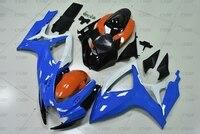 GSX R 750 07 обтекатели GSXR 750 2006 2007 K6 синий черный оранжевый мотоцикл обтекатель для Suzuki GSXR750 07 кузова