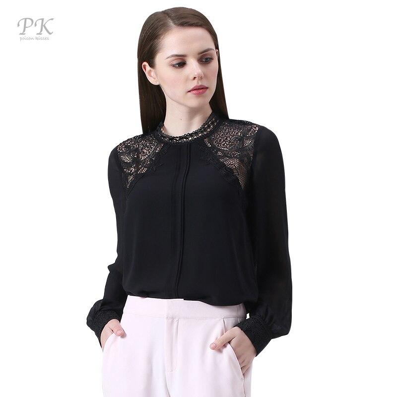 PK Black Lace Blouse 2017 Women Tops Blos