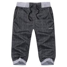 Summer Men shorts Casual Shorts 2017 Fashion men
